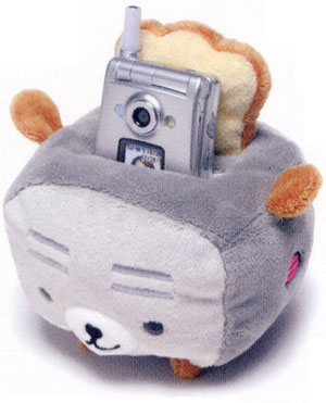 soft-toy-toaster-cell-phone-holder-with-toast-wipe