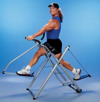 the gazelle exercise machine