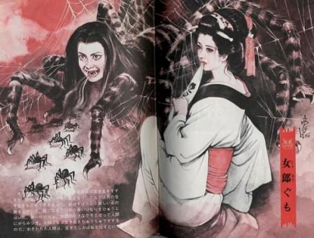 Gojin-Ishihara-illustration-japonaise-2-550x416